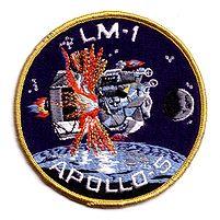 Apollo 5 Emblem