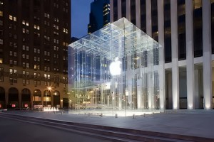 Apple Cube Store